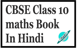 CBSE Class 10 maths Book In Hindi